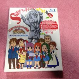 The Melancholy Of Haruhi-chan Suzumiya (Japan)