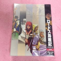 RECORD of LODOSS WAR Blu-ray BOX (Japan)