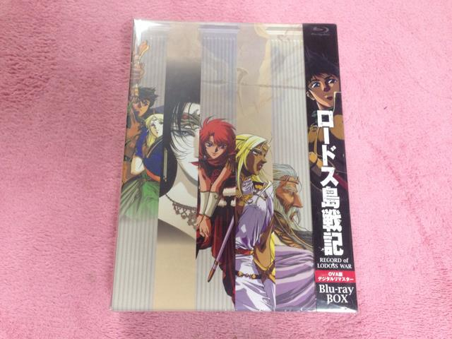 RECORD of LODOSS WAR Blu-ray BOX (Japan)