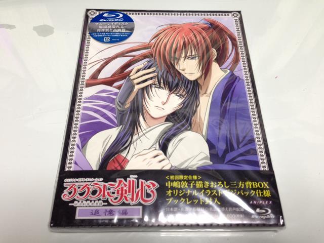 Rurouni Kenshin: Reminiscence (Japan)