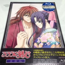 Rurouni Kenshin: Time (Japan)