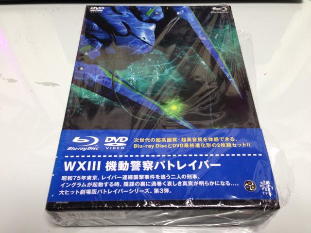 PATLABOR THE MOVIE 3 (Japan)