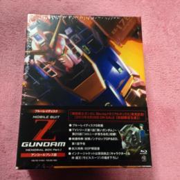 MOBILE SUIT Z GUNDAM MEMORIAL BOX Part.I (Japan)