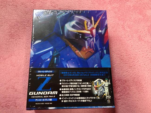 MOBILE SUIT Z GUNDAM MEMORIAL BOX Part.II (Japan)