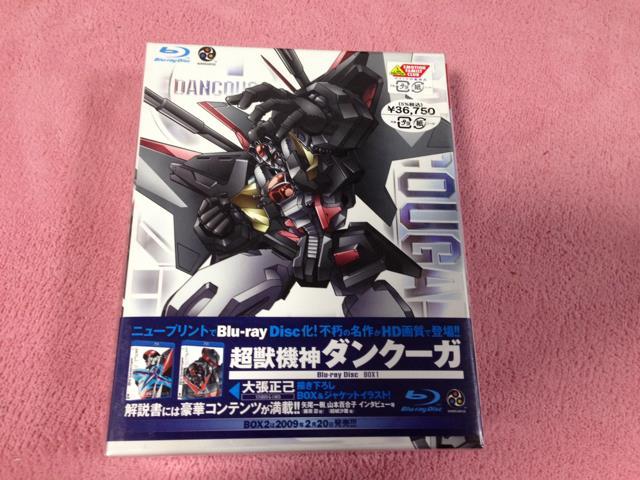 DANCOUGA Blu-ray Disc BOX 1 (Japan)