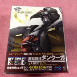 DANCOUGA Blu-ray Disc BOX 2 (Japan)