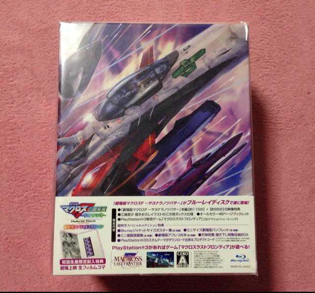 MACROSS Frontier Hybrid Pack Special Edition (Japan)