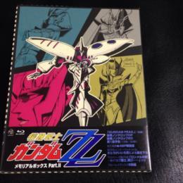 MOBILE SUIT GUNDAM ZZ MEMORIAL BOX Part.II (Japan)