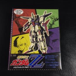 MOBILE SUIT GUNDAM ZZ MEMORIAL BOX Part.I (Japan)