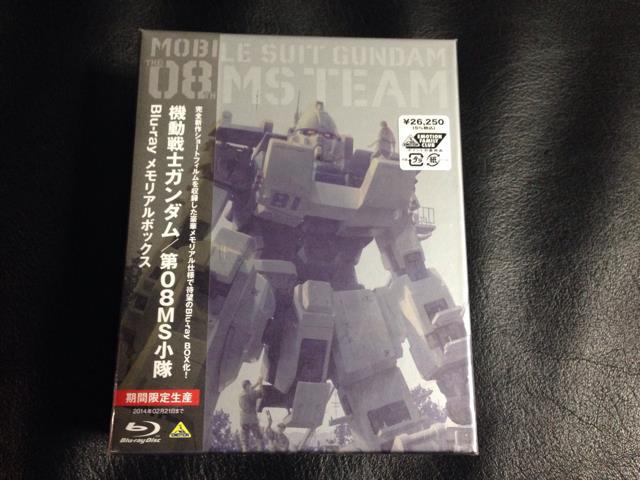 MOBILE SUIT GUNDAM: THE 08TH MS TEAM Blu-ray MEMORIAL BOX (Japan)