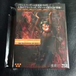 PATLABOR THE MOBILE POLICE ON TELEVISION BD-BOX 2 (Japan)