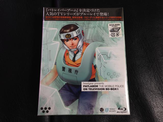 PATLABOR THE MOBILE POLICE ON TELEVISION BD-BOX 1 (Japan)