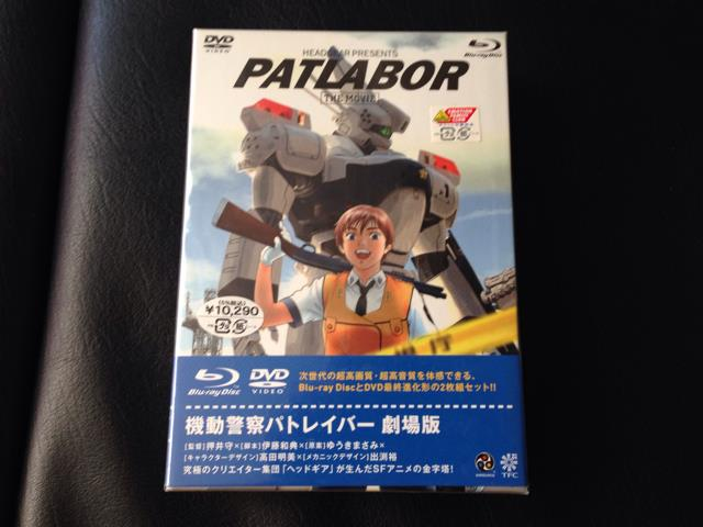 PATLABOR THE MOVIE (Japan)