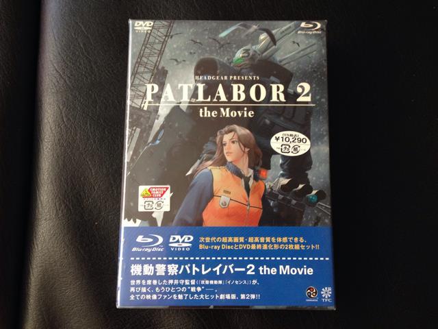 PATLABOR 2 the Movie (Japan)