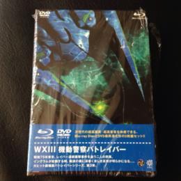 WXIII PATLABOR 3 THE MOVIE (Japan)