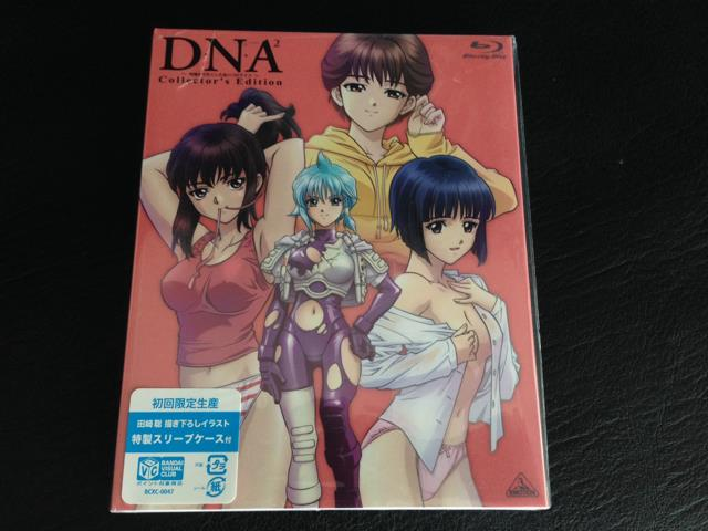 DNA2 Collector's Edition (Japan)