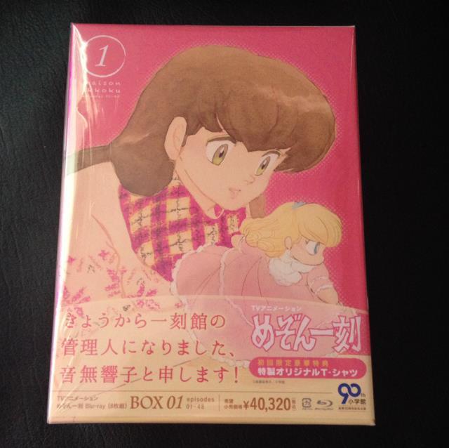 maison ikkoku BOX 01 (Japan)
