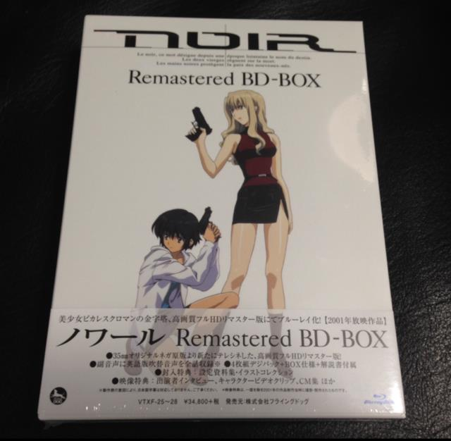noir Remastered BD-BOX (Japan)