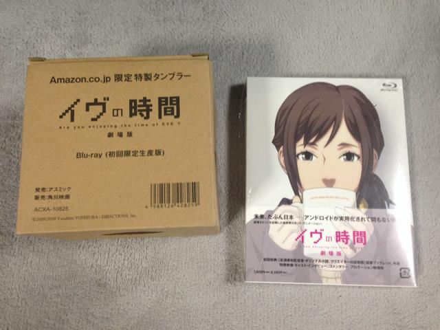 time of EVE Amazon.co.jp Limited Version (Japan)