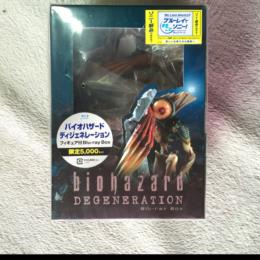 biohazard DEGENERATION Blu-ray Box (Japan)