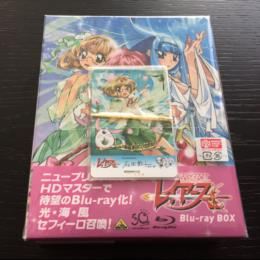 Magic Knight RAYEARTH Blu-ray BOX Amazon.co.jp Limited Edition (Japan)
