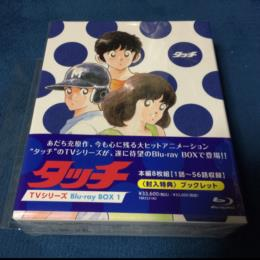 TOUCH TV SERIES Blu-ray BOX 1 (Japan)