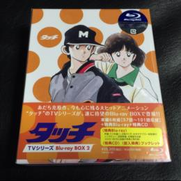 TOUCH TV SERIES Blu-ray BOX 2 (Japan)