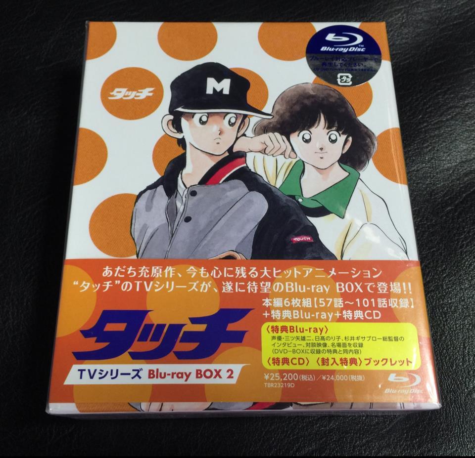 TOUCH TV SERIES Blu-ray BOX 2 (Japan)