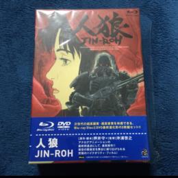 JIN-ROH (Japan)