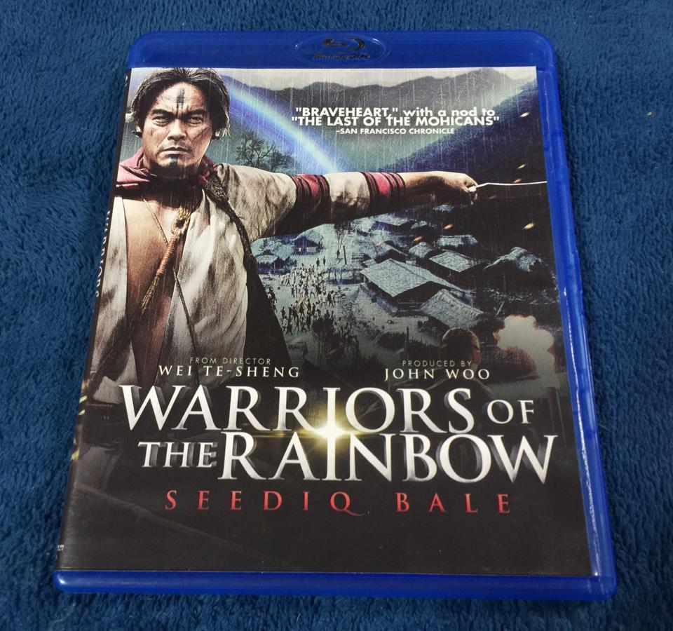 WARRIORS OF THE RAINBOW (US)