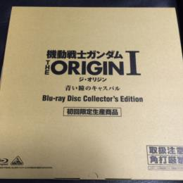 MOBILE SUIT GUNDAM THE ORIGIN I Blu-ray Disc Collector's Edition (Japan)