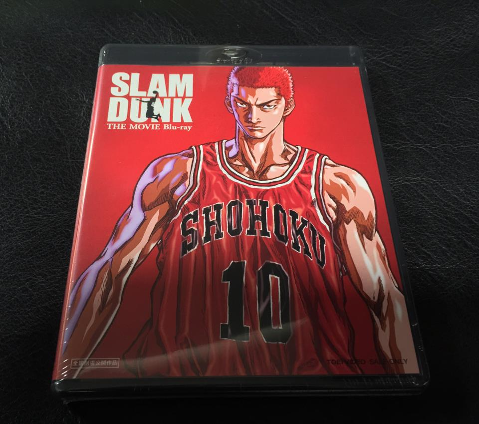 SLAM DUNK THE MOVIE Blu-ray (Japan)