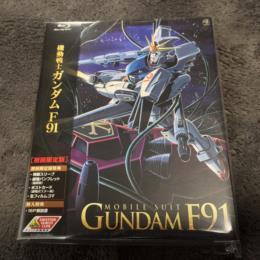 MOBILE SUIT GUNDAM F91 (Japan)