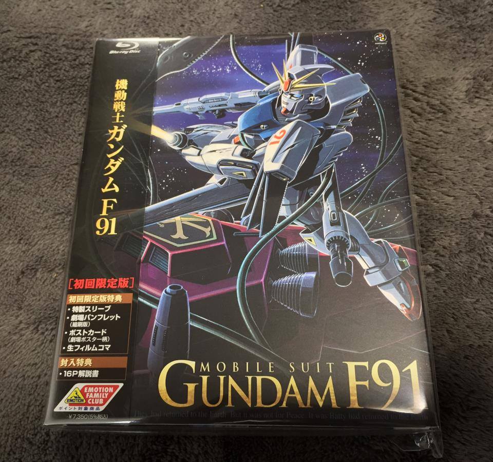 MOBILE SUIT GUNDAM F91 (Japan)