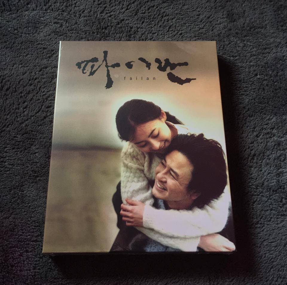 failan (Korea)