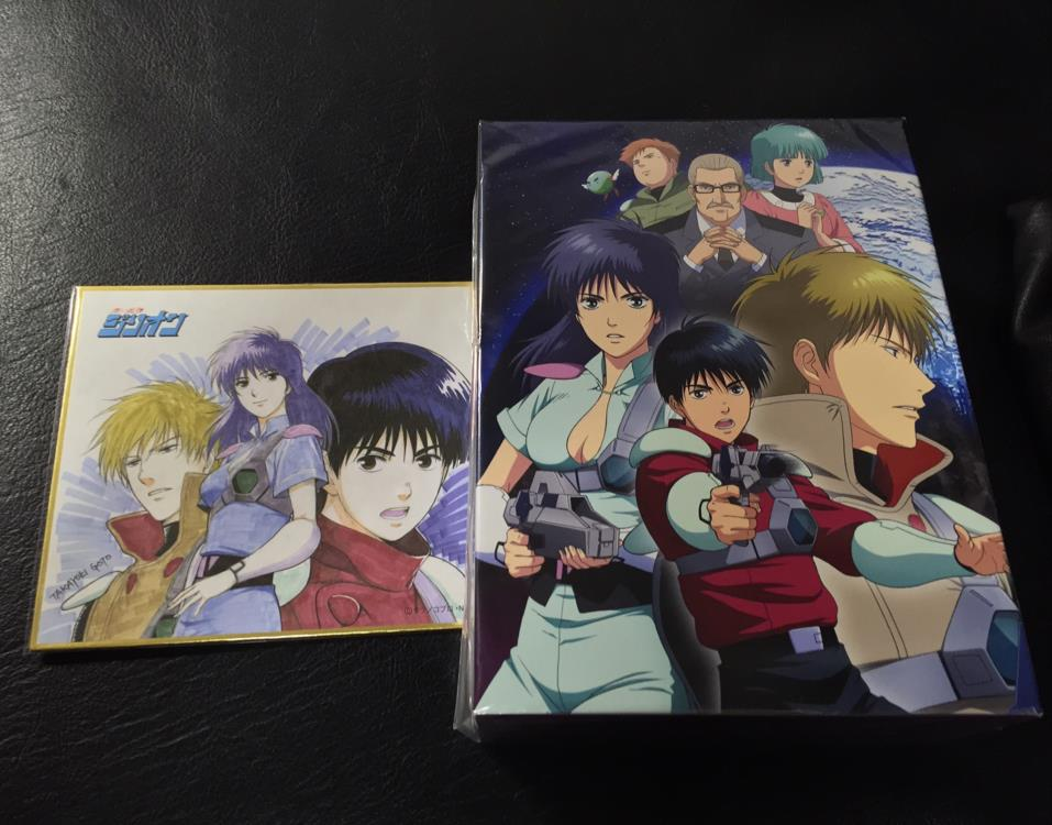 Zillion Blu-ray BOX + Amazon.co.jp Illustration (Japan)