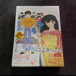 maison ikkoku Movie & OVA Blu-ray Set (Japan)