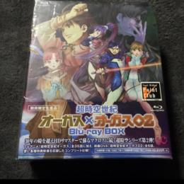 ORGUSS X ORGUSS 02 Blu-ray BOX (Japan)