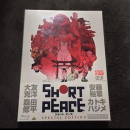 SHORT PIECE SPECIAL EDITION (Japan)