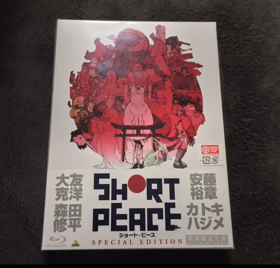 SHORT PIECE SPECIAL EDITION (Japan)
