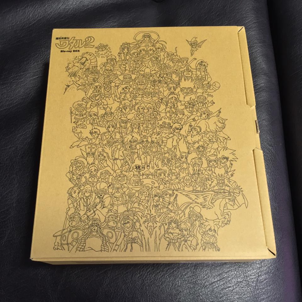 Wataru 2 Blu-ray BOX (Japan)
