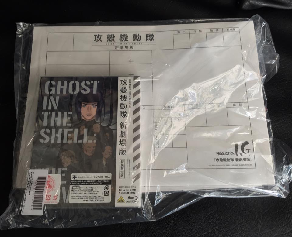 GHOST IN THE SHELL THE MOVIE Amazon.co.jp Limited Edition (Japan)
