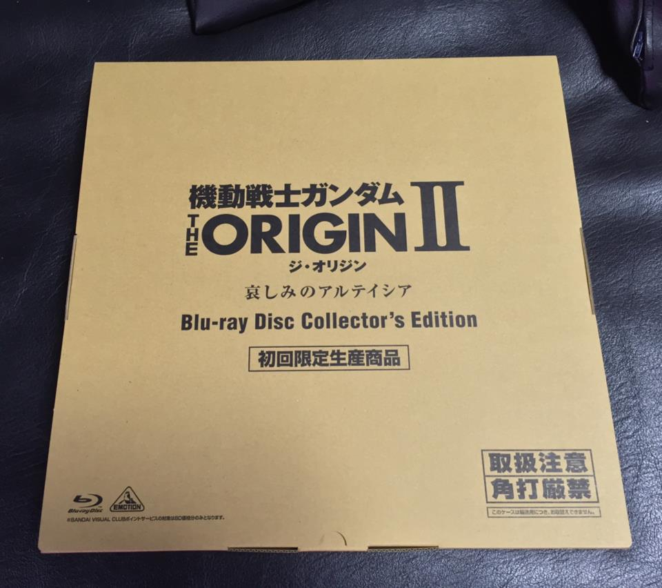 MOBILE SUIT GUNDAM THE ORIGIN II Blu-ray Disc Collector's Edition (Japan)