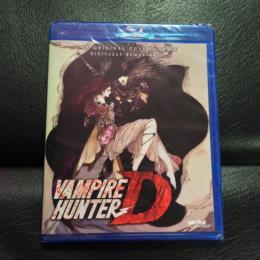 VAMPIRE HUNTER D (US)