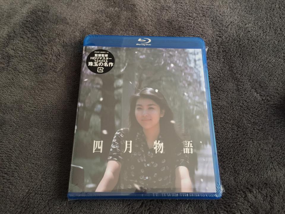 April Story (Japan)