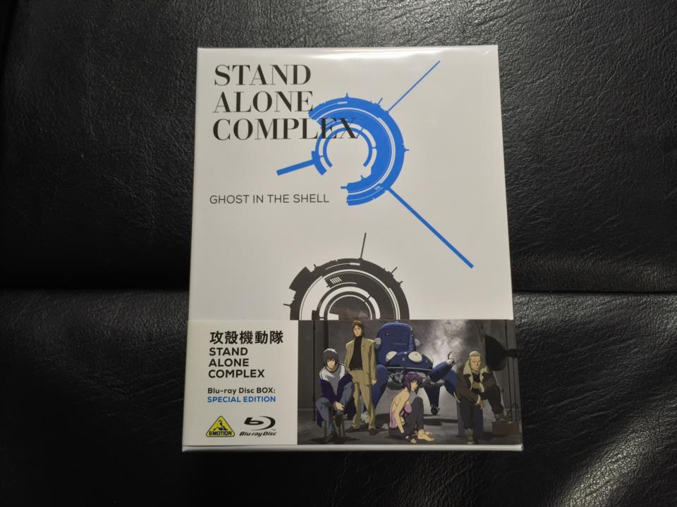 GHOST IN THE SHELL: STAND ALONE COMPLEX Blu-ray Disc BOX Special Edition (Japan)