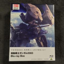 MOBILE SUIT GUNDAM 0083 Blu-ray Box (Japan)