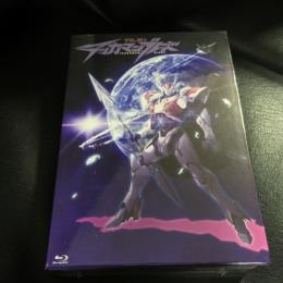 TEKKAMAN BLADE Blu-ray BOX (Japan)
