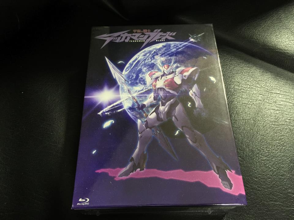 TEKKAMAN BLADE Blu-ray BOX (Japan)