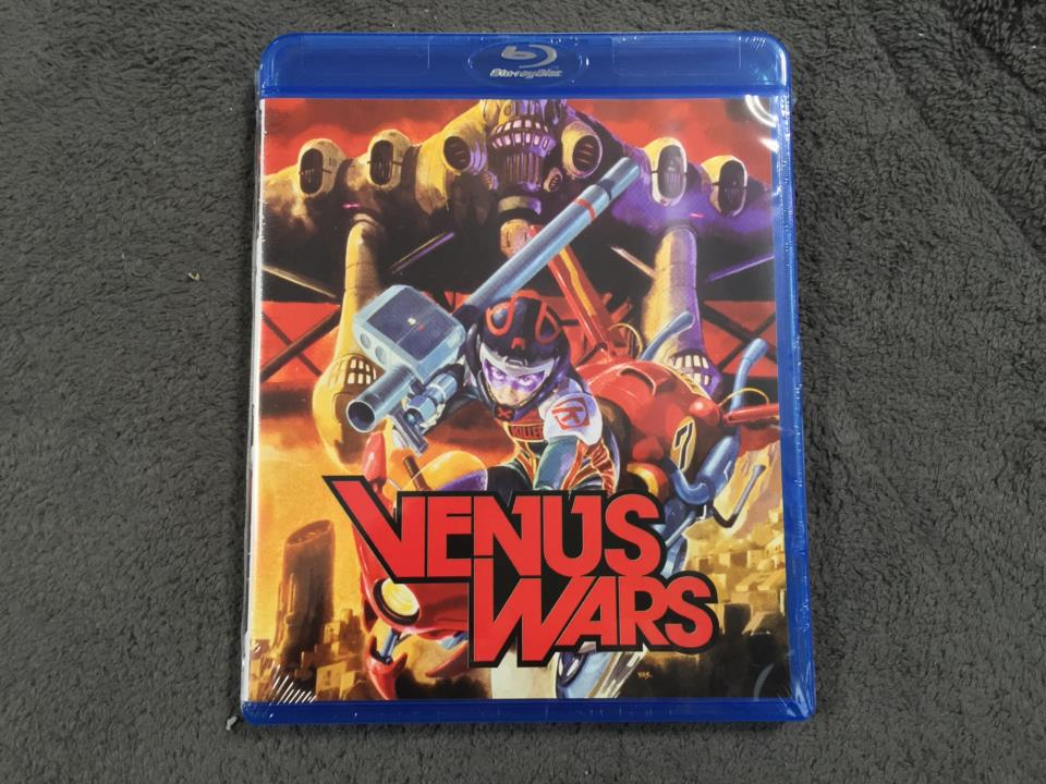 VENUS WARS (US)